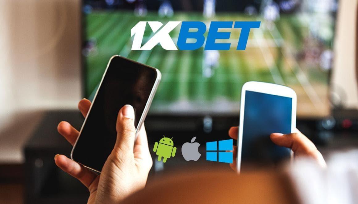 Скачать мобильное приложение 1xBet