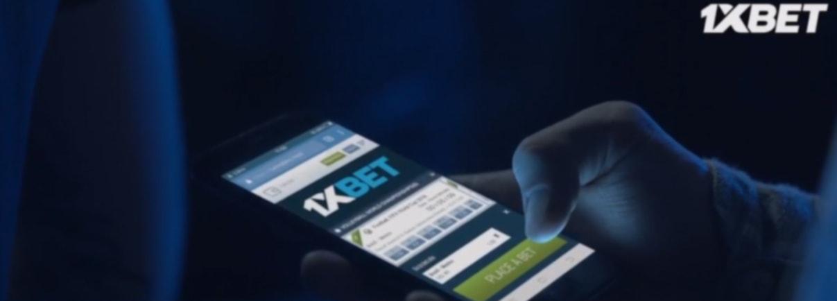 Мобильное приложение 1xBet