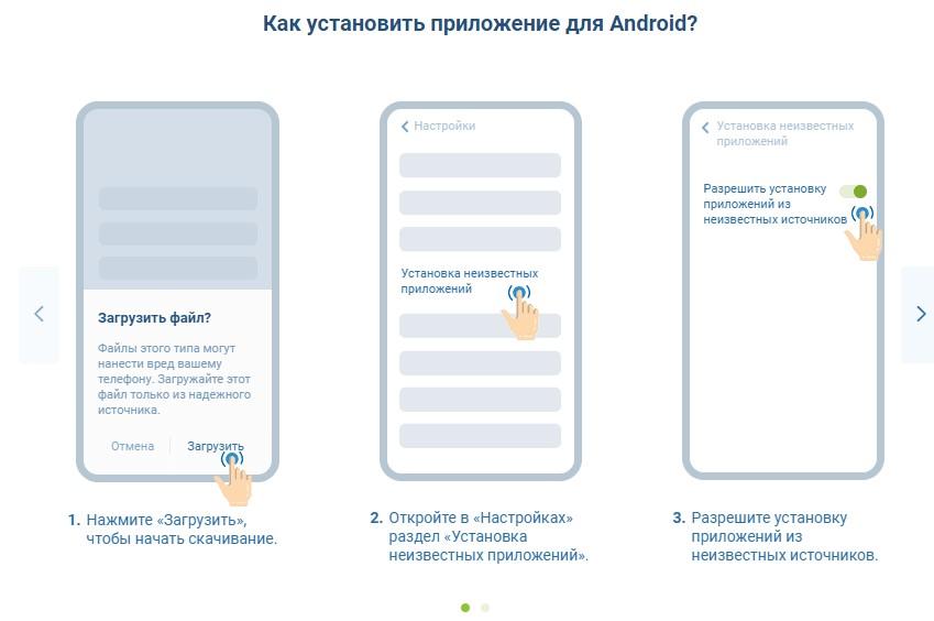 1xBet мобильное приложение на Андроид